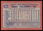 1991 Topps #59  Eric Yelding  Back Thumbnail