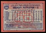 1991 Topps #385  Mickey Tettleton  Back Thumbnail