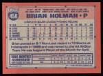 1991 Topps #458   Brian Holman Back Thumbnail