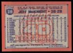1991 Topps #319   Jeff McKnight Back Thumbnail