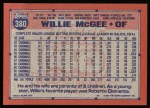 1991 Topps #380   Willie McGee Back Thumbnail