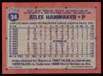 1991 Topps #34  Atlee Hammaker  Back Thumbnail