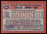 1991 Topps #368   Felix Jose Back Thumbnail