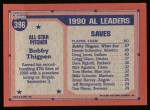 1991 Topps #396  All-Star  -  Bobby Thigpen Back Thumbnail