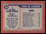 1991 Topps #398  All-Star  -  Ryne Sandberg Back Thumbnail