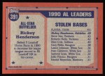 1991 Topps #391  All-Star  -  Rickey Henderson Back Thumbnail