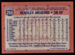 1991 Topps #259   Hensley Meulens Back Thumbnail
