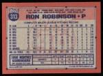 1991 Topps #313  Ron Robinson  Back Thumbnail