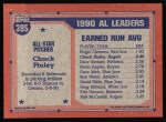 1991 Topps #395  All-Star  -  Chuck Finley Back Thumbnail