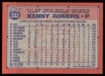 1991 Topps #332   Kenny Rogers Back Thumbnail