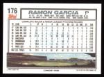1992 Topps #176  Ramon Garcia  Back Thumbnail