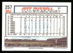 1992 Topps #257  Jeff Russell  Back Thumbnail