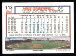 1992 Topps #113  Mike Greenwell  Back Thumbnail