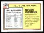 1992 Topps #405   -  Roger Clemens All-Star Back Thumbnail