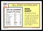 1992 Topps #391  All-Star  -  Ron Gant Back Thumbnail