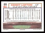 1992 Topps #69   Kenny Lofton Back Thumbnail