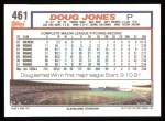 1992 Topps #461   Doug Jones Back Thumbnail