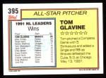 1992 Topps #395  All-Star  -  Tom Glavine Back Thumbnail