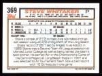1992 Topps #369  Steve Whitaker  Back Thumbnail