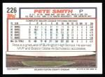 1992 Topps #226  Pete Smith  Back Thumbnail