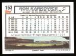 1992 Topps #153  Ron Karkovice  Back Thumbnail