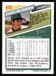 1993 Topps #412  Jamie McAndrew  Back Thumbnail