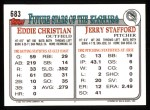 1993 Topps #683   Jerry Stafford Back Thumbnail