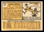 1963 Topps #304   Harry Bright Back Thumbnail