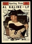 1961 Topps #580  All-Star  -  Al Kaline Front Thumbnail