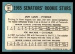 1965 Topps #181  Senators Rookies  -  Don Loun / Joe McCabe Back Thumbnail
