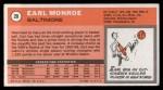 1970 Topps #20   Earl Monroe  Back Thumbnail