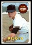 1969 Topps #233 COR Steve Barber  Front Thumbnail