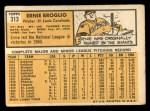 1963 Topps #313  Ernie Broglio  Back Thumbnail