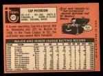 1969 Topps #571   Cap Peterson Back Thumbnail