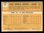 1963 Topps #147  1962 World Series - Game #6 - Pierce Stars in 3-Hit Victory  -  Billy Pierce / Roger Maris Back Thumbnail