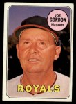 1969 Topps #484  Joe Gordon  Front Thumbnail