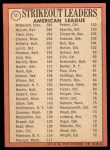 1969 Topps #11  AL Strikeout Leaders    -  Sam McDowell / Denny McLain / Luis Tiant Back Thumbnail