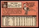 1969 Topps #352  Paul Schaal  Back Thumbnail