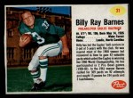 1962 Post #31   Bill Barnes Front Thumbnail
