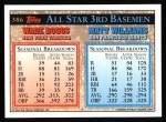 1994 Topps #386   -  Wade Boggs   / Matt Williams All-Star Back Thumbnail