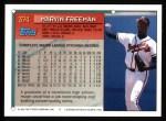 1994 Topps #374  Marvin Freeman  Back Thumbnail