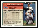 1994 Topps #156  David McCarty  Back Thumbnail