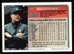 1994 Topps #493  Troy Neel  Back Thumbnail