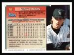 1994 Topps #18   Greg W. Harris Back Thumbnail