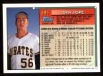 1994 Topps #491   John Hope Back Thumbnail