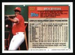 1994 Topps #352  Ben Rivera  Back Thumbnail