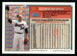 1994 Topps #34  Nolan Ryan  Back Thumbnail