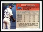 1994 Topps #29   Omar Daal Back Thumbnail