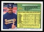 1994 Topps #251   Jose Valentin Back Thumbnail
