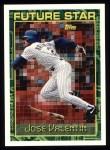 1994 Topps #251   Jose Valentin Front Thumbnail